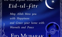 Eid-ul-Fitr Mubarak to Our Muslim Brothers And Sisters